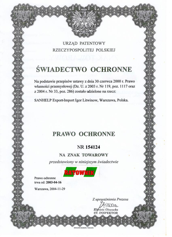 Patent #154124 Poland