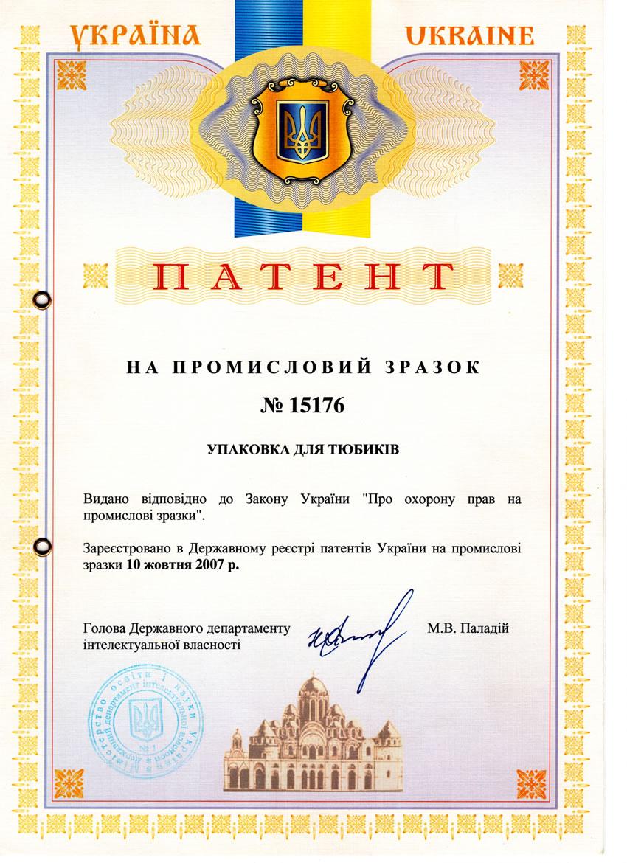 Patent #15176 UA
